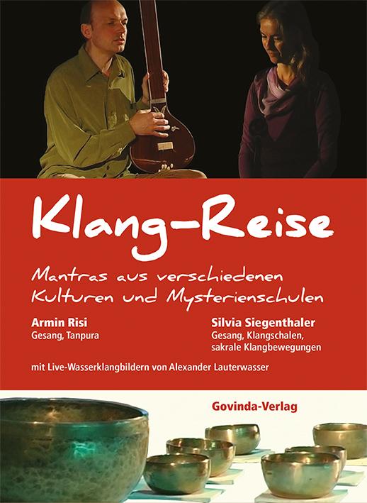 Klang-Reise (DVD)
